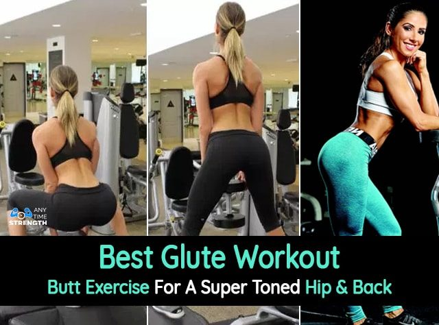 Best Glute Workout